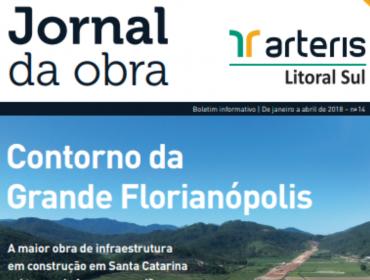 JORNAL DA OBRA – 14ª EDIÇÃO